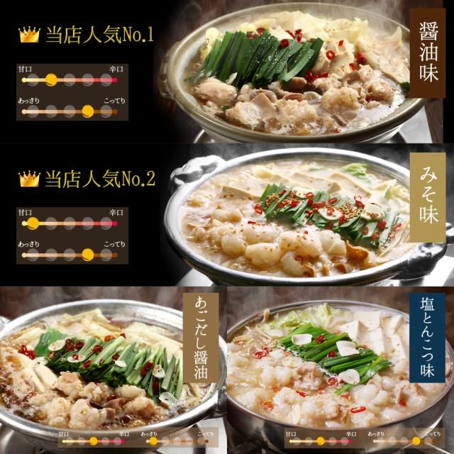 スープ4種類