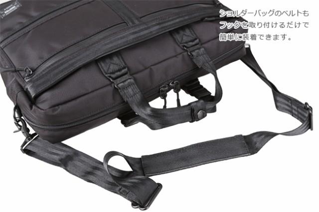 マッキントッシュ トロッター2 ビジネスバッグ