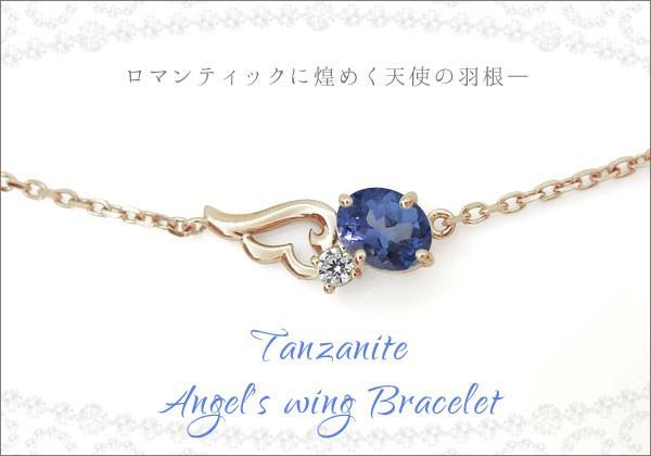 ブレスレット 天使の羽根
