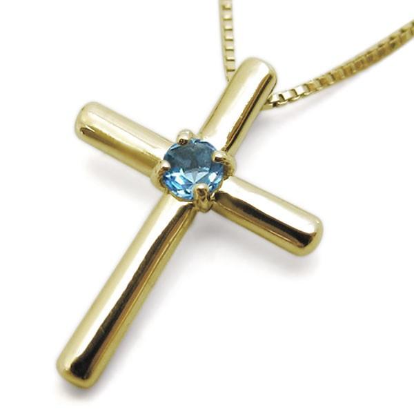 十字架 ペンダント