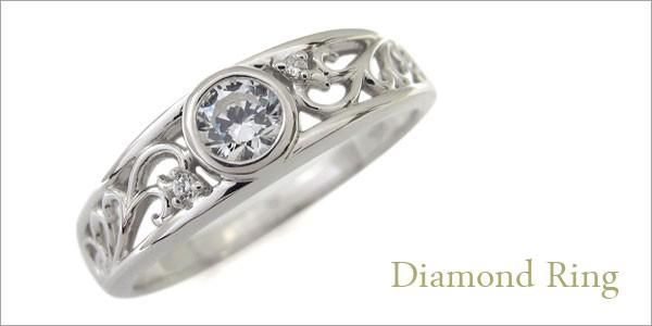 ダイヤモンド リング 4月誕生石