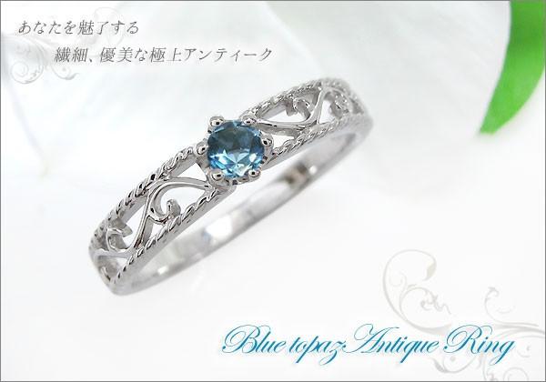 天然石 一粒 指輪
