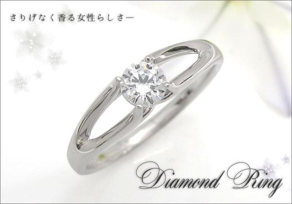 天然石 指輪 シンプル