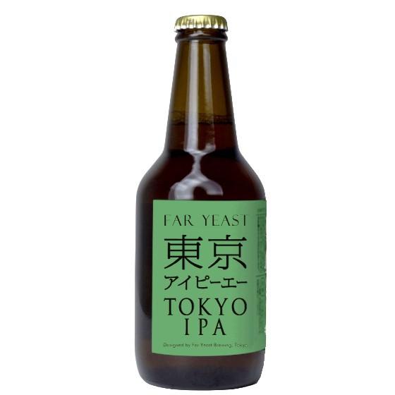 ファーイースト 東京IPA 330ml
