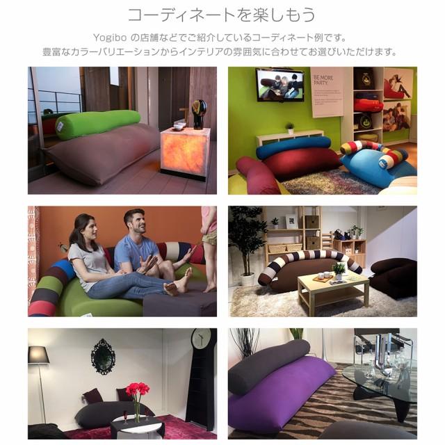 Yogibo Max(ヨギボーマックス) × Mini Pillowなど様々なコーディネートが可能です