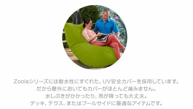 Zoola Maxには撥水性と耐久性にすぐれた、UV安全カバーを採用しています。