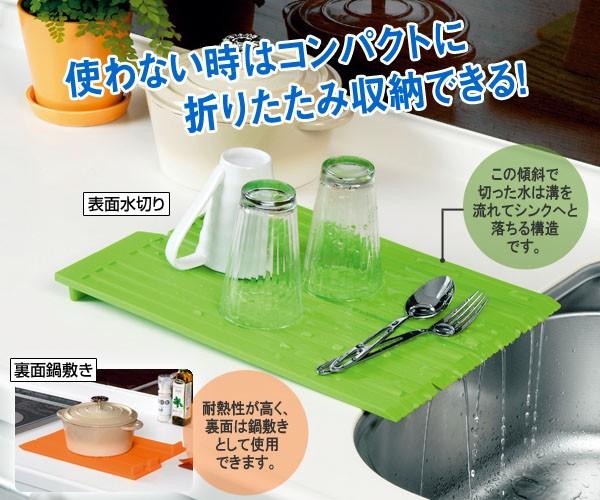 折りたたみシリコン水きりプレート 使わない時はコンパクトに折りたたみ収納できる!