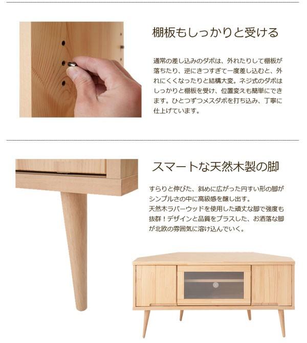 棚板/天然木製の脚