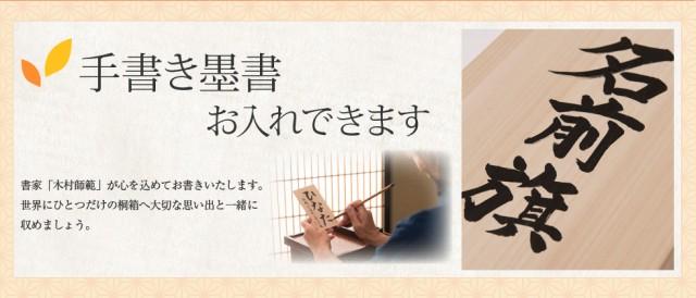 お正月飾り(鏡餅)を飾り始めるのは、早くても問題とはされないが12月28日が最適とされるようです。「八」が末広がりで日本では良い数字とされているようです。大安(12月31日を除く)を選んで供える地域もあるそうです。縁起物の干支飾り・正月飾りで玄関、床の間をお飾りください  お正月準備、迎春準備でお正月準備、迎春準備で素敵な新年をお迎えください