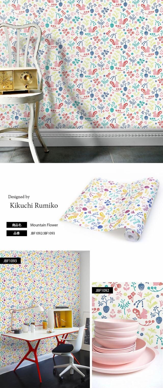 Kikuchirumiko F取得品 Flower Mountain Wallpaper 日本製 フリース