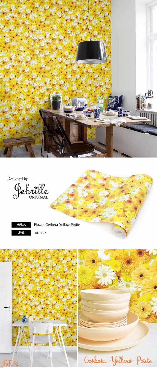 日本製 フリースデジタルプリント壁紙 Jebrille Wallpaper F取得品