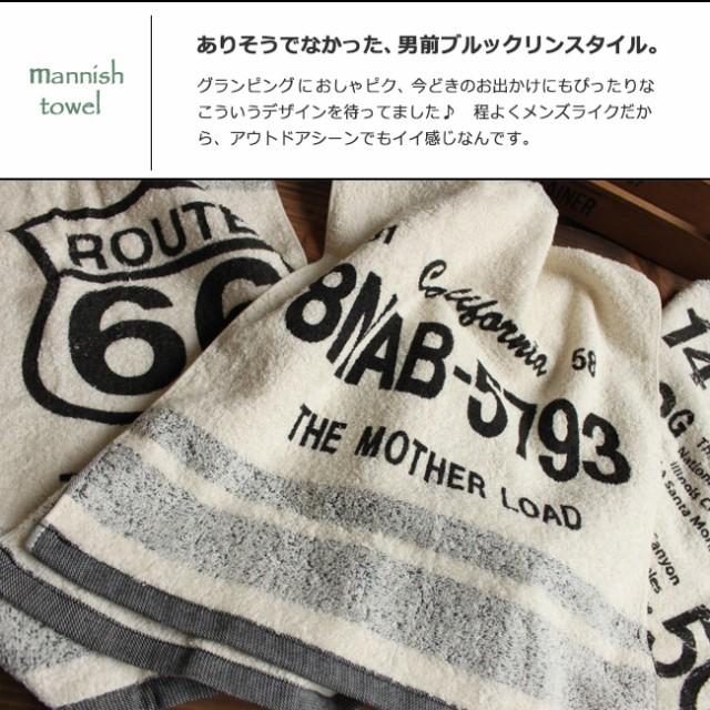 グランピングやおしゃピクシーンにも似合う!男前ブルックリンスタイルのフェイスタオル・日本製・綿100%