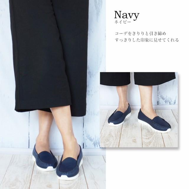 joy walker plus ジョイウォーカープラス モカシン navy