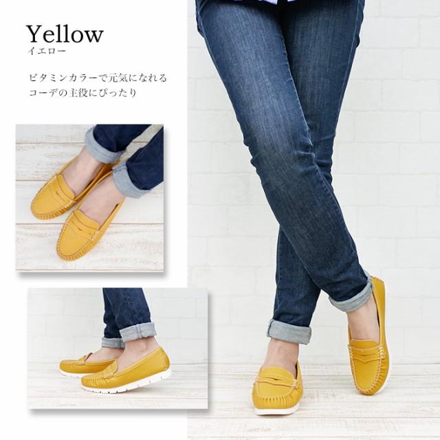 joy walker plus ジョイウォーカープラス モカシン yellow