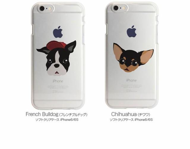 135472617c ≪iPhone6S/6≫プリティードッグソフトクリアケース/犬/イヌ/いぬ/透明 ...
