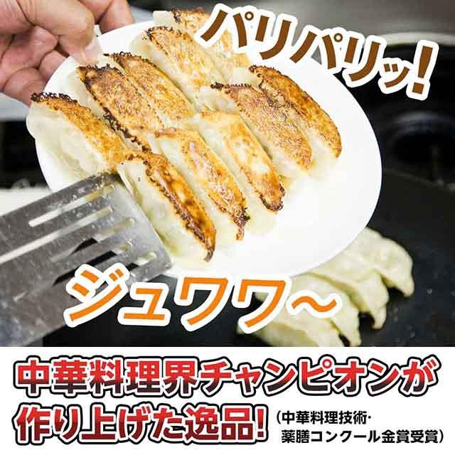 中華料理界チャンピオンが作り上げた逸品!パリッとフカヒレ餃子