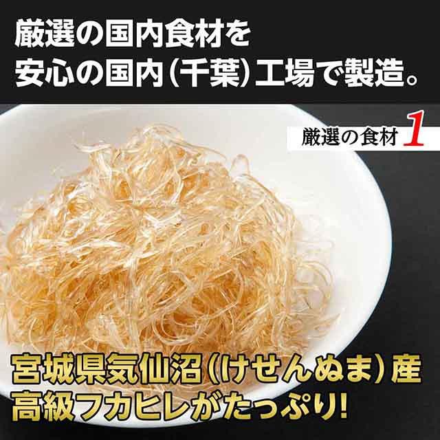 気仙沼産高級フカヒレがたっぷり入ったパリッとフカヒレ餃子
