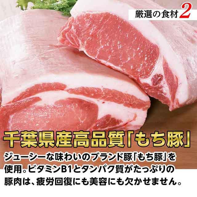 千葉県産高品質「もち豚」を使用しているパリッとフカヒレ餃子