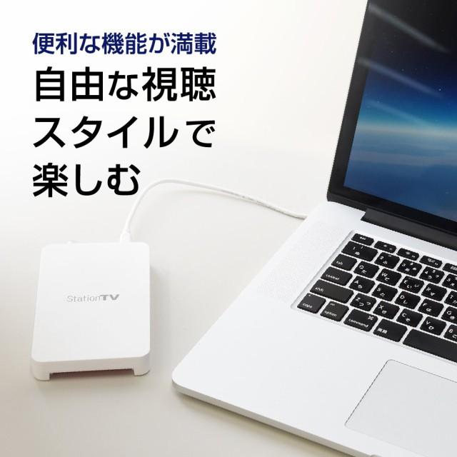 フルセグ 録画機能搭載 Mac用 録画機能搭載 ダブルチューナー ...