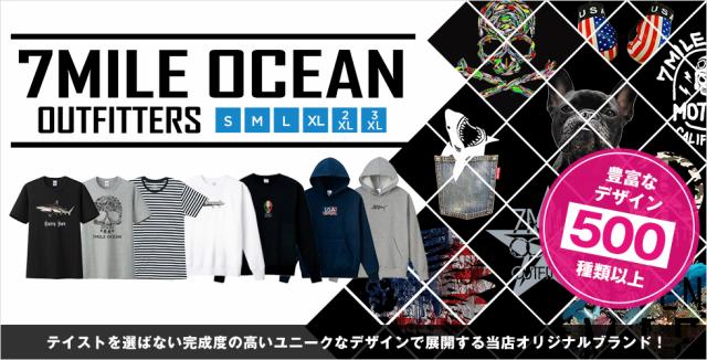 7MILE OCEAN特集