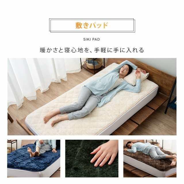 暖かさと寝心地を、手軽に手に入れる