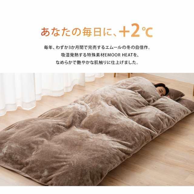 あなたの毎日に、+2℃。毎年わずか3ヶ月間で完売するエムール冬の自信作。吸湿発熱する特殊素材EMOORHEATを、なめらかで艶やかな肌触りに仕上げました。