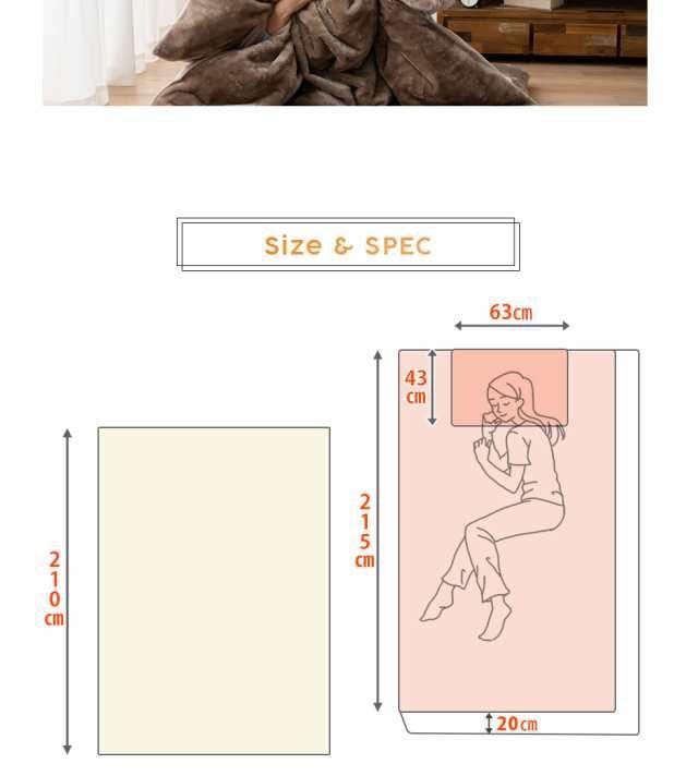 掛け布団カバー、約150×210cm。キルトワンタッチシーツ、約105×215×20cm。枕カバー、約43×63cm