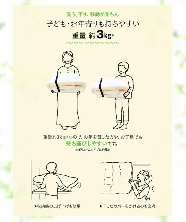 洗う、干す、移動が楽ちん。子供・お年寄りも持ちやすい重量約3kg