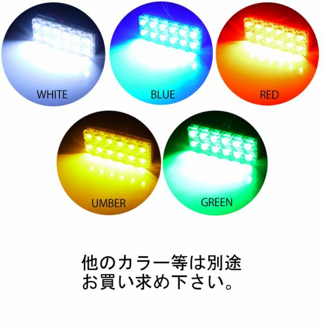 12連★FLUX LEDルームランプT10×31mmBA9S