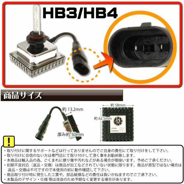 1年保証★オールインワン一体型ミニHIDキットH8/H9/H11/HB3/HB4 35W3000K/6000K/8000K/10000K/12000K as9015