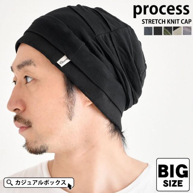 帽子 医療用帽子