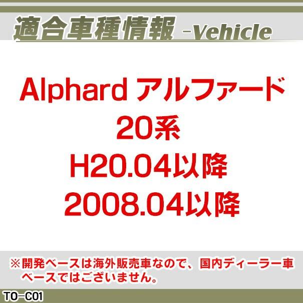 トヨタ ニッサン ホンダ マツダカスタムバックカメラリアカメラ高画質CCD車種別設計