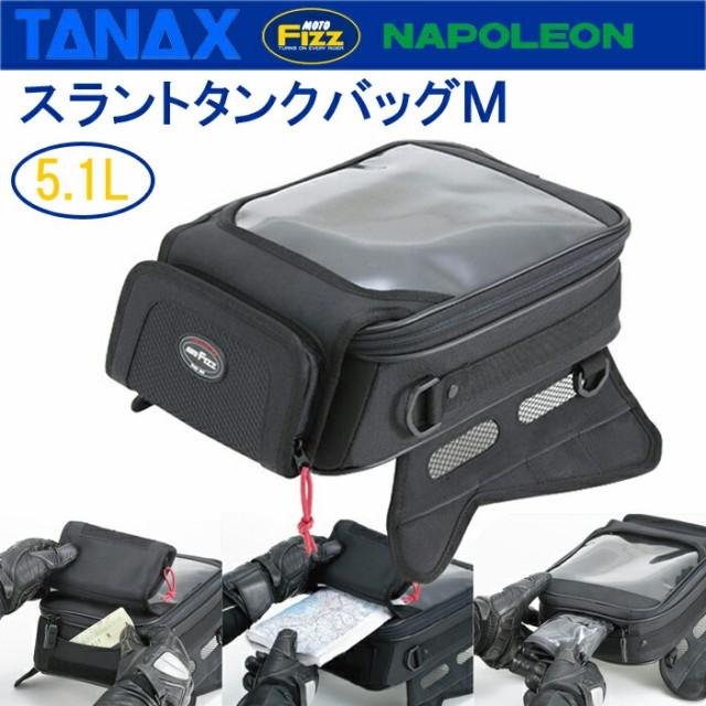 TANAX/タナックス/スラントタンクバッグM