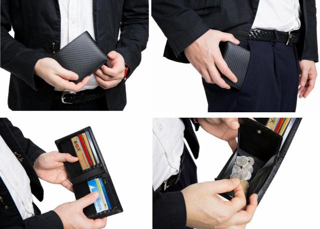たくさん入るけどかさばらない二つ折り財布。