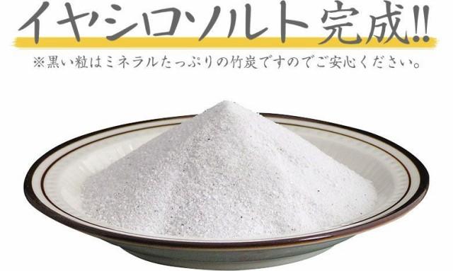 黒い粒はミネラルたっぷりの竹炭ですのでご安心してお召し上がり下さい。