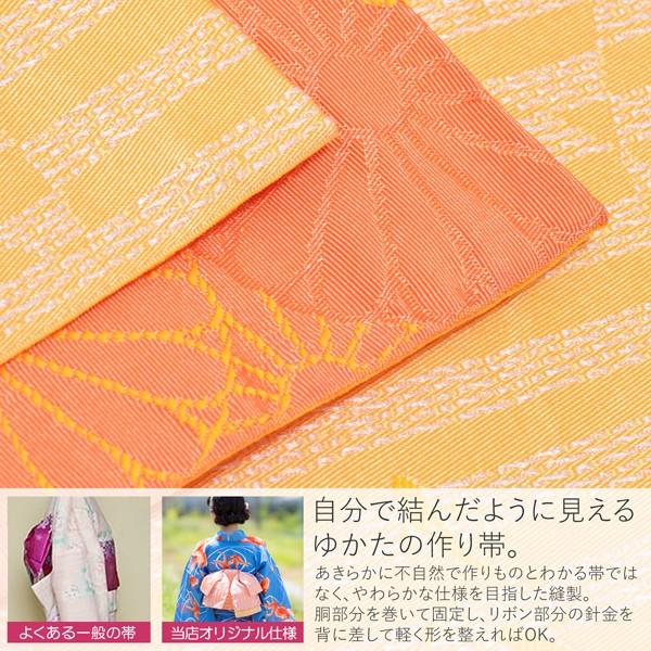 リボンタイプ 結び帯単品「水面(みなも) 玉子色」京都きもの町オリジナル 浴衣帯 作り帯 付け帯