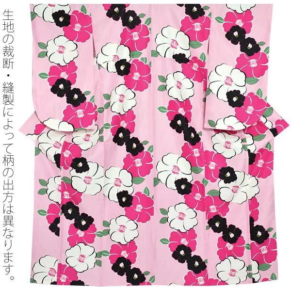 袴 セット 二尺袖 袴下帯 袴3点セット 袴セット 女性着物 洗える着物