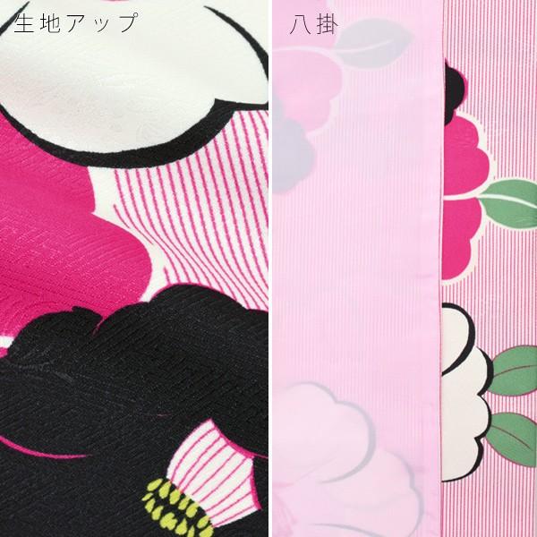 袴 セット 二尺袖 袴下帯 袴3点セット 袴セット 二尺袖 袴下帯付き