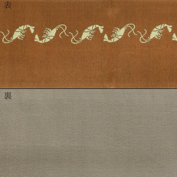 角帯 桐生織 「海老 茶」 日本製 ハーフシルク 男着物 男浴衣 帯 メンズ 男 男性帯