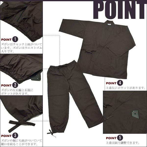 作務衣 男性和装 M、L