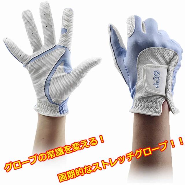 FIT39グローブ 【右手用/M】ブルー/白