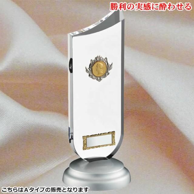トロフィー AT3905 A【松下徽章】