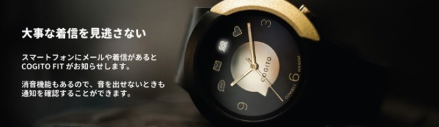 61d864ff11 スマホと連動して、電話やメール、SNSの受信を知らせてくれる. Bluetooth Smart対応アナログ文字盤腕時計