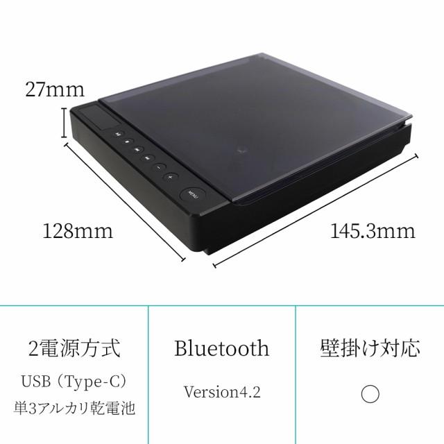 enas EASY CD PLAYER Bluetooth CDプレーヤー 商品画像 詳細