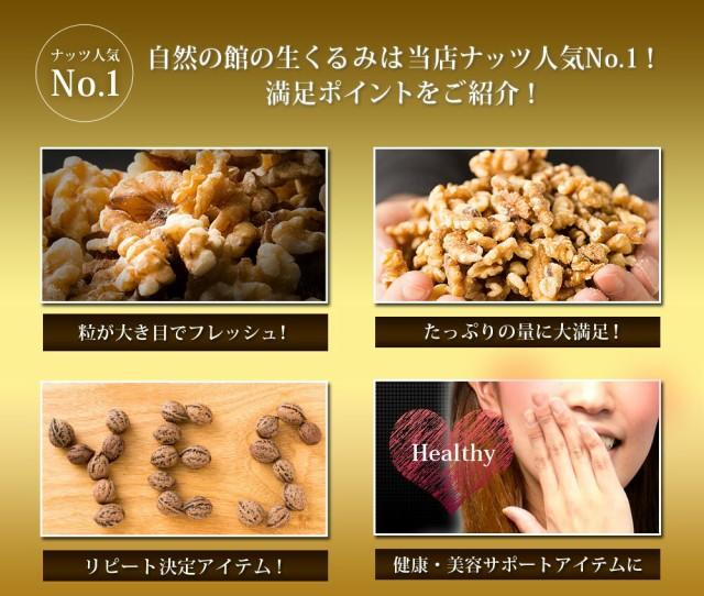 当店ナッツ人気no.1!