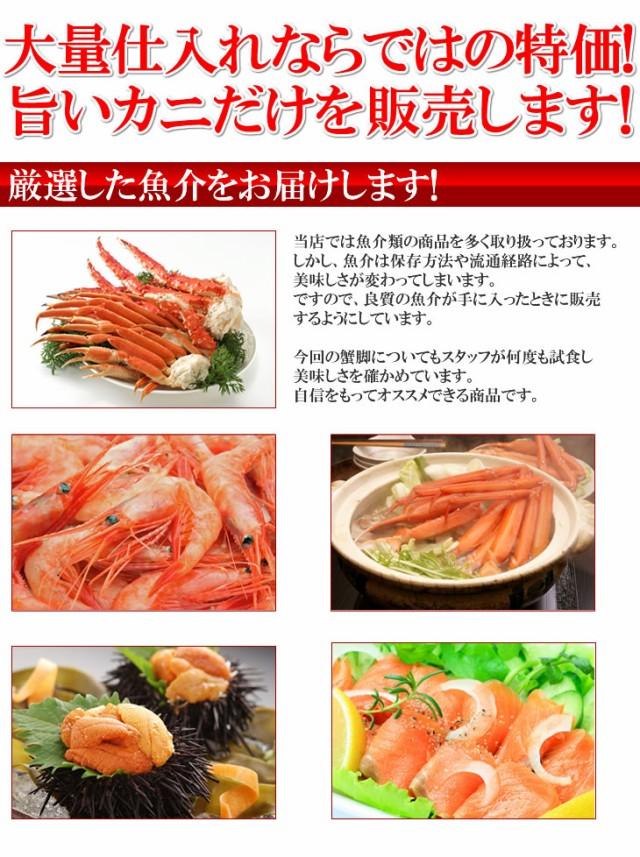 タラバガニ たらばがに タラバ蟹 たらば蟹 通販 送料無料 特大 ボイル