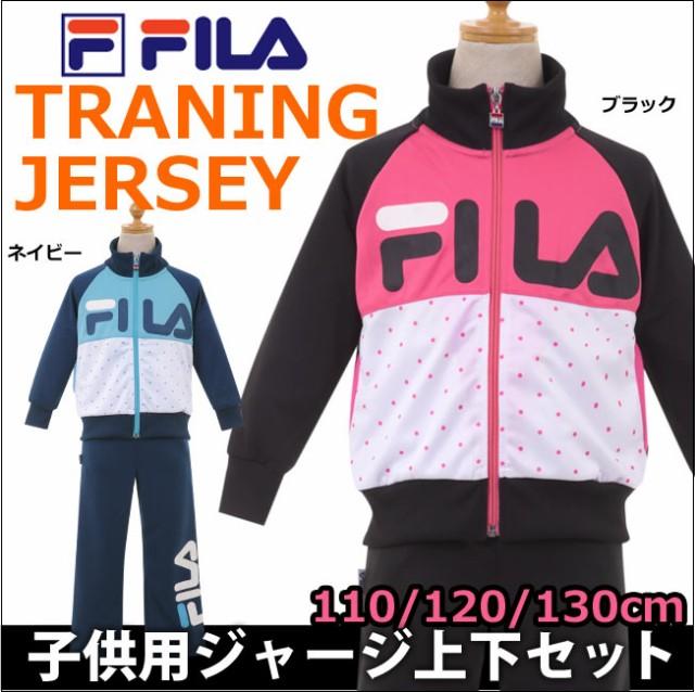 7221d4f2d63a2 フィラ(FILA)子供用ジャージ上下セット 女の子 ガールズ ウエストゴム トレーニングジャケット