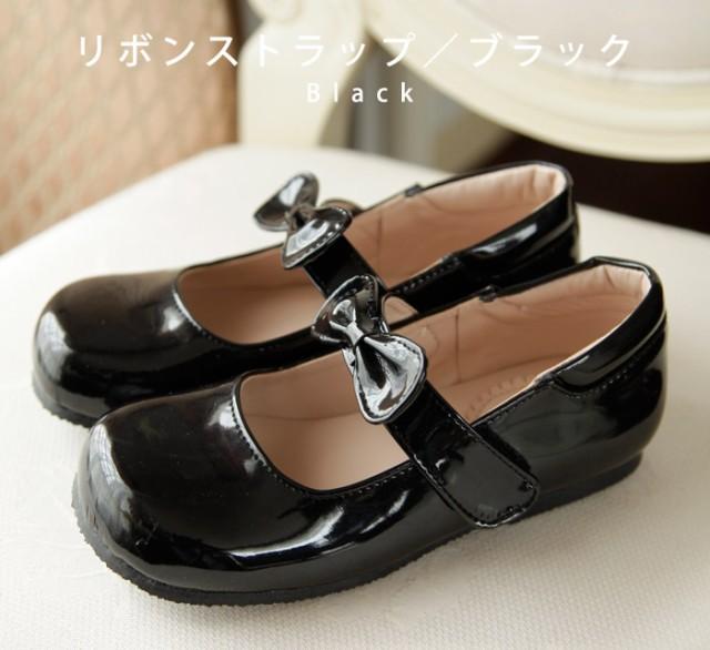 ea42af11c92af 『これは、キャサリンコテージブが神戸でつくっているものではなく、 キャサリンコテージがデザインし、中国の工場で作った靴です。 さすがに、神戸の職人さんの手作り  ...
