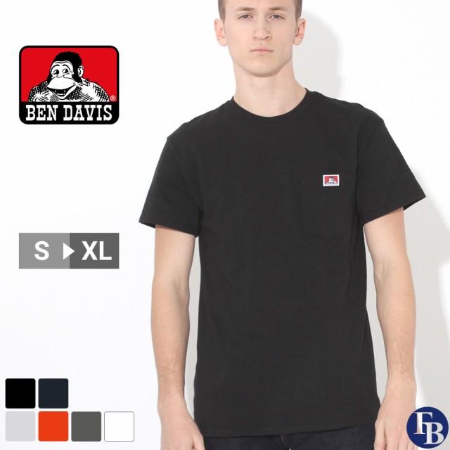 ベンデイビス Tシャツ 半袖 ポケット メンズ 大きいサイズ USAモデル|ブランド BEN DAVIS|半袖Tシャツ ポケT アメカジ ビッグシルエット