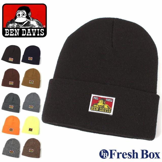【秋新作】 BEN DAVIS ベンデイビス ニットキャップ メンズ ニット帽 ブランド 帽子 メンズ ニットキャップ ビーニー (USAモデル)